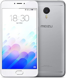 Best price on Meizu m5 Note in India