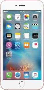 Best price on Apple iPhone 6s Plus 64GB in India