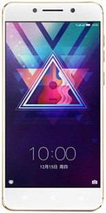Best price on Coolpad Cool S1 in India