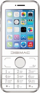 Best price on Digimac DS in India
