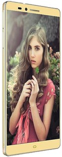 Best price on Elephone Vowney in India