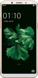 Best price on Oppo F5 in India