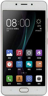 Best price on Gionee F5L in India