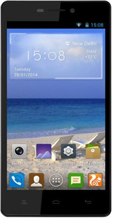 Best price on Gionee M2 4GB in India
