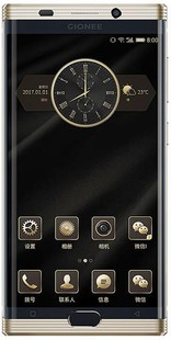Best price on Gionee M2017 in India