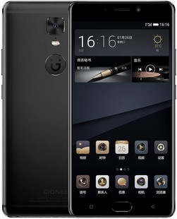 Best price on Gionee M6S Plus in India