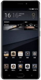 Best price on Gionee M7 in India