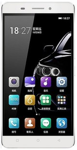 Best price on Gionee Marathon M5 in India