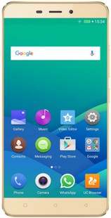 Best price on Gionee P7 Max in India