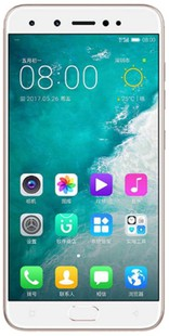 Best price on Gionee S11 in India