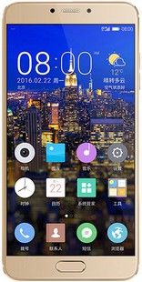 Best price on Gionee S6 Pro in India