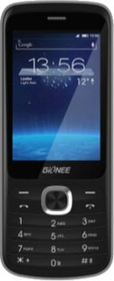 Best price on Gionee S80 in India