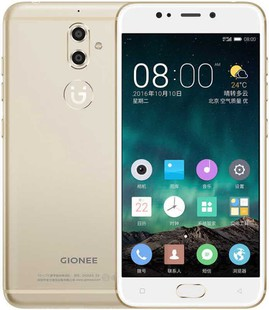 Best price on Gionee S9 in India