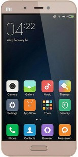Best price on Gionee X1 in India