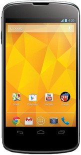 Best price on Google Nexus 4 16GB in India
