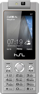 Best price on HSL X7 in India