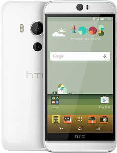 Best price on HTC Butterfly 3 in India