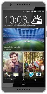Best price on HTC Desire 820s Dual SIM in India