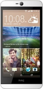 Best price on HTC Desire 826x in India