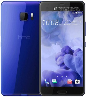 Best price on HTC U in India