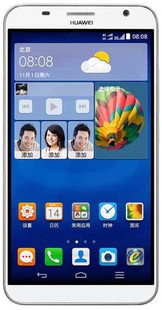 Best price on Huawei Ascend GX1 in India