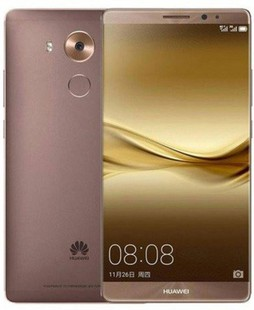 Best price on Huawei Mate 9 in India