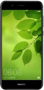 Best price on Huawei nova 3 in India