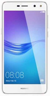 Best price on Huawei Y5 2017 in India