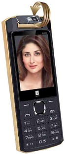 Best price on iBall Avonte 2.4G in India