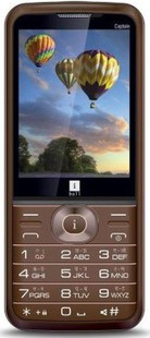 Best price on iBall Shaan 2.8G Captain in India