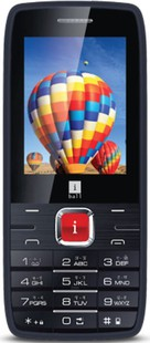 Best price on iBall Supremo Big 2.4D in India