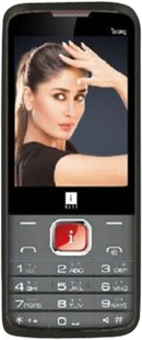 Best price on iBall Tarang Music 2.8J in India