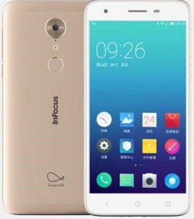 Best price on Infocus S1 in India