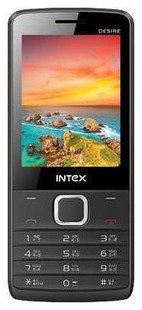 Best price on Intex Desire in India