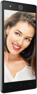 Best price on itel Selfiepro it1520 in India