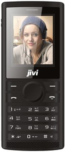 Best price on Jivi JV C300 Flip in India