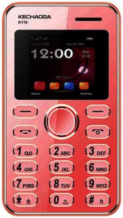 Best price on Kechaoda K116 in India