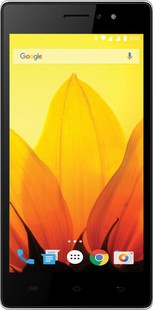 Best price on Lava A88 in India