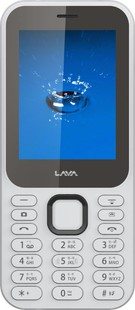 Best price on Lava Arc 12 Plus in India