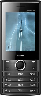 Best price on Lava KKT 40 Power in India