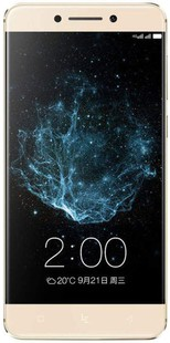 Best price on LeEco X10 in India