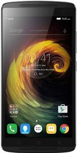 Best price on Lenovo K4 Note in India