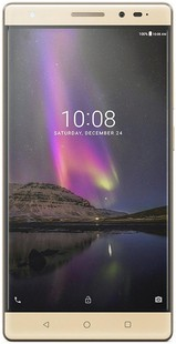 Best price on Lenovo Phab 2 Plus in India