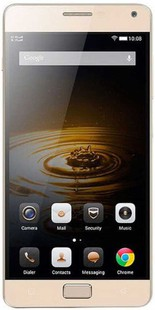 Best price on Lenovo Vibe P2 in India