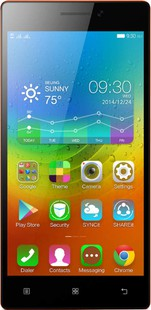 Best price on Lenovo Vibe X2 in India