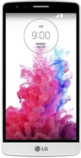 Best price on LG G3 Beat in India