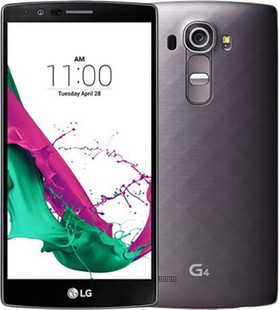 Best price on LG G4 Dual in India