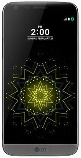 Best price on LG G5 in India