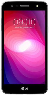 Best price on LG X500 in India