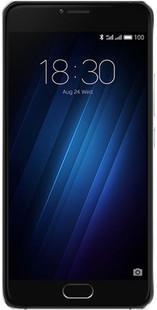 Best price on Meizu U10 in India